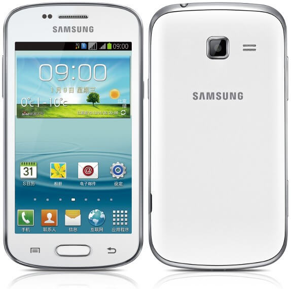Samsung Galaxy Trend Mobile Price in Bangladesh